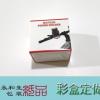 深圳松岗厂家定制车载支架包装彩盒四色印刷白卡纸盒