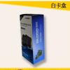 深圳厂家彩盒定做包装盒化妆品纸盒电子产品包装纸盒