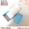 深圳彩盒厂家印刷定做包装盒飞机盒白卡纸盒