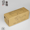 爆款3c数码牛皮纸包装盒定做 飞机盒折叠盒彩盒印刷包装厂定制