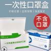 英文口罩盒logo定制现货试剂盒子face mask医用n95口罩彩盒订做