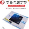 厂家定制彩色宣传单产品说明书企业宣传册杂志目录折叠小折页制作