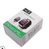 定做彩印包装盒数码3C智能手表彩盒折叠牛皮纸盒保健品手提瓦楞盒