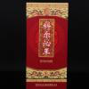 翻盖通用礼品包装盒高档保健品礼盒茶叶化妆品彩盒书型盒定制LOGO