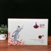 厂家直销礼盒定做天地盖化妆品包装盒礼品盒高档彩盒纸盒定制LOGO