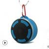 七级防水蓝牙音箱户外通话蓝牙音响运动便携式吸盘收音机带灯挂钩