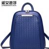 厂家直销双肩气质2020休闲双肩背包新款包包时尚韩版学生女包厂家
