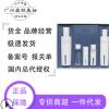 进口荷诺益生菌水乳套装补水保湿平衡控油清爽护肤品肌敏感肌正品
