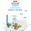 菲密亚内衣皂清香肥皂护理用品80g山东厂家OEM贴牌代加工定制批发