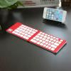 实力商家 GEYES GK228系列便携式蓝牙折叠键盘 创意口袋双折键盘