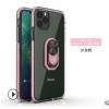 厂家直销新款适用iPhone11双色防摔手机壳iPhone se2020手机支架