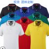 夏季短袖男式POLO衫定制LOGO短袖工作服印字商务T恤diy广告文化衫