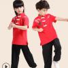儿童武术表演服短袖中国功夫练功服男女童幼儿舞蹈演出服