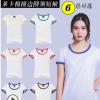 女式短袖圆领撞边莱卡棉空白T恤修身热转印纯白衫BB平台批发
