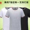短袖间色圆领高档广告衫T恤定制BB平台班服文化衫专业定制印logo