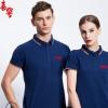 高档翻领POLO广告衫定做BB平台采购团体服文化衫定制批发印LOGO