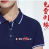 企业polo衫BB平台定制t恤翻领工衣装饰广告文化衫订做印logo刺绣