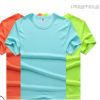 2017新款运动型纯色广告衫儿童速干t恤 鸟眼面料 亲子款速干文化