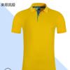 夏季男式翻领广告衫棉短袖t恤定制 企业BB平台文化衫印字logo工衣