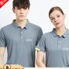 速干BB平台t恤定制Polo衫印logo户外短袖运动服健身服广告衫印字