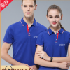 POLO衫定制印logo定做夏季短袖男翻领文化衫广告衫印字BB平台刺绣