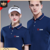 Polo衫定制BB平台t恤定做企业高端团队衣服批发文化衫印logo刺绣