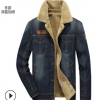 冬季户外加绒加厚牛仔夹克男跨境速卖通大码欧美保暖棉衣jacket
