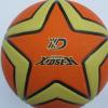 喜得胜花式**篮球 LOGO可以定制 颜色可以定制