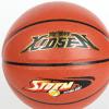 PVC皮篮球手工贴皮篮球选用优质球胆优质PVC皮革手感柔和