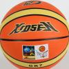 中学生比赛训练篮球手感好12片设计