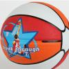喜得胜11片花式篮球7#OEMODMLOGO可以定做颜色可以定做