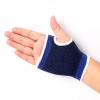 厂家直销 运动护掌 运动腕带护手 护手掌 健身防滑针织护掌