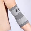 长期供应 竹炭纤维外贸护肘 瑜伽护肘套 防寒健身护肘 四面弹护肘