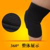 厂家直销全棉加厚海绵护膝运动护膝拜佛跪地舞蹈护膝加压护膝定制