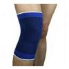 男女超薄运动护具套装空调房坐月子护膝 透气运动保暖 高弹力护膝