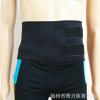 厂家直销 **护腰运动休闲保暖SBR束腰带加工定做