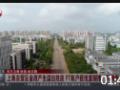 财经头条: 沪指跌0.87%创调整新低 天津自贸区领涨