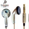 Tingo听哥 38S平头耳塞式类似MX985/A8 HIFI人声乐器音乐手机耳机