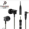 听哥IE/FL800金属耳机直嘴入耳式手机重低音DIY音乐发烧耳塞