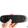 H2体感陀螺仪 双面游戏飞鼠 迷你键盘鼠标 无线空中飞鼠 批发直销