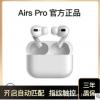 TWS蓝牙耳机Air3代无线5.0运动对耳外贸爆款弹窗无线充外贸跨境