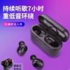 蓝牙耳机5.0无线对双耳低功耗超长待机运动跑步适用苹果华为小米