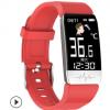 T1S智能手环测体温手环 计步心电心率血压睡眠信息同步显示1.14屏