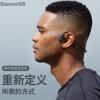 倍思 COVO骨传导耳机 立体声户外运动防水无线跑步音乐耳机 BC10