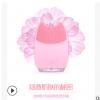 私模迷你可爱洁面仪 超声波震动电动洁面仪 便携充电式硅胶洗脸器