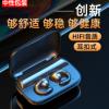 厂家直销跨境爆款无线定制tws5.0蓝牙耳机新款S19入耳式一件代发