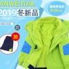 新款儿童冲锋衣三件套冬季防风保暖外套三合一冲锋衣套装学生校服