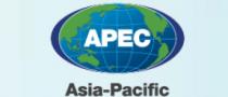 2020第十一届APEC中小企业技术交流暨展览会