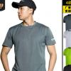 跨境新款宽松网布健身服男大码透气速干衣户外训练跑步时尚运动服