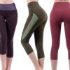 新款瑜伽裤女高腰提臀七分紧身裤高弹速干健身裤跑步打底运动裤夏